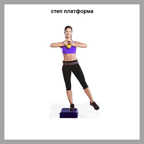 Степ движения – два упражнения для начинающих!